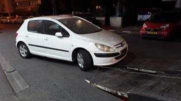 מגרש פירוק רכבים בבאקה-ג'ת