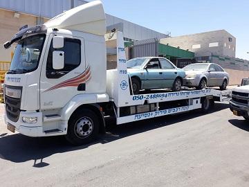 מגרש פירוק רכב בחיפה